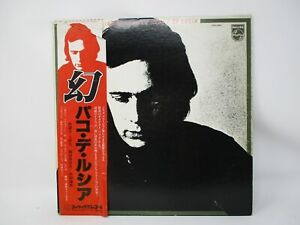 Improvisada De Paco De Lucia LP Philips 1971 Japan OBI