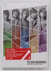 New-TOHOSHINKI-DVD-HISTORY-in-Japan-Vol-3-Factory-Sealed-TVXQ-Japan-import