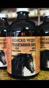 TRIVITAMINOL-AD3E-Vitamins-Keratin-Argan-Oil-Lemon100ml-fast-amp-healthy-growth-hair