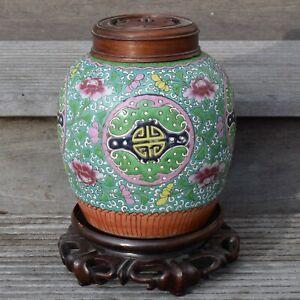 Antique-Chinese-porcelain-ginger-jar-18th-Century-Yongzheng-Qianlong