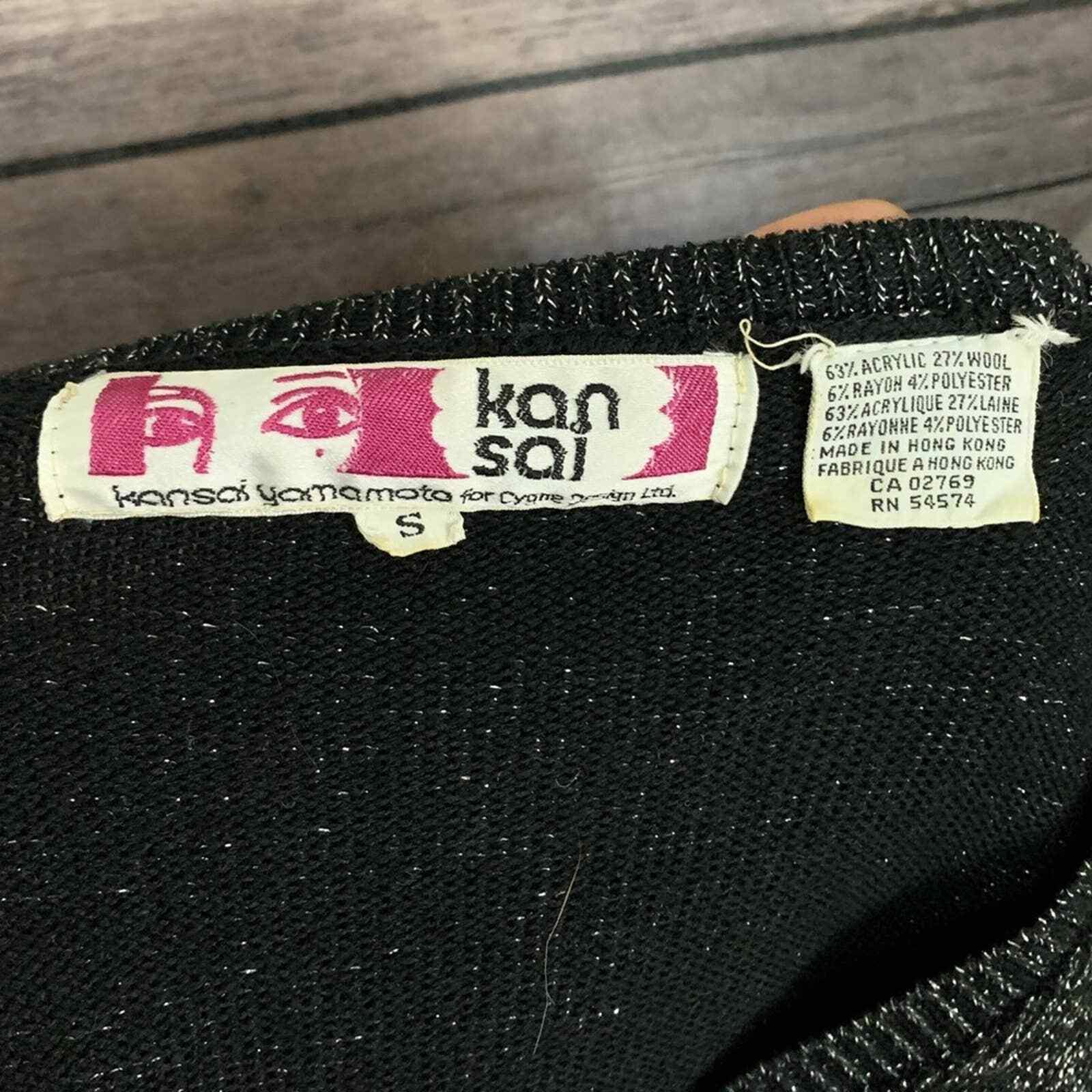 Vintage Kansai Yamamoto Black Metallic Sweater (S… - image 5