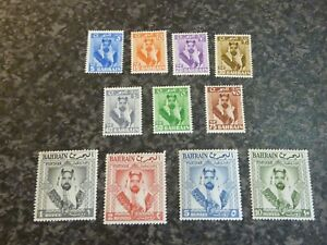 BAHRAIN-POSTAGE-STAMPS-SG117-127-1960-LIGHTLY-MOUNTED-MINT