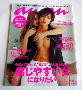 Nude japanese fashion magazines like this