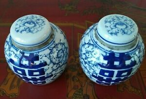 Delightful-Pair-Small-Blue-White-Porcelain-Double-Happiness-Flat-Top-Ginger-Jar