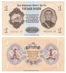 Mongolia-1-Tugrik-1955-P-28-aUNC-About-Uncirculated-Banknotes