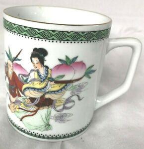 Asian Style Chinese Coffee Tea Cup Mug