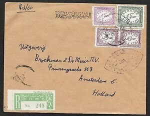 Egypt covers 1960 R-Service cover to Amsterdam