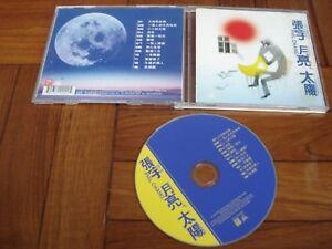 PHIL-CHANG-VCD