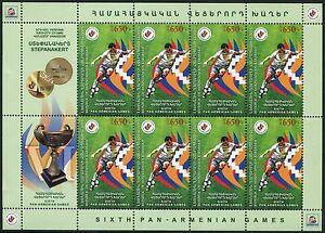 Logical Berg-karabach Nagorno Karabakh 2015 Fußball Soccer Pan-armenische Spiele Mnh 100% Original Stamps Soccer