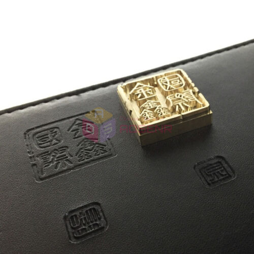Custom Seal Stamp Logo Leather Carving Tool Foil Embossing Stamping Machine Mold