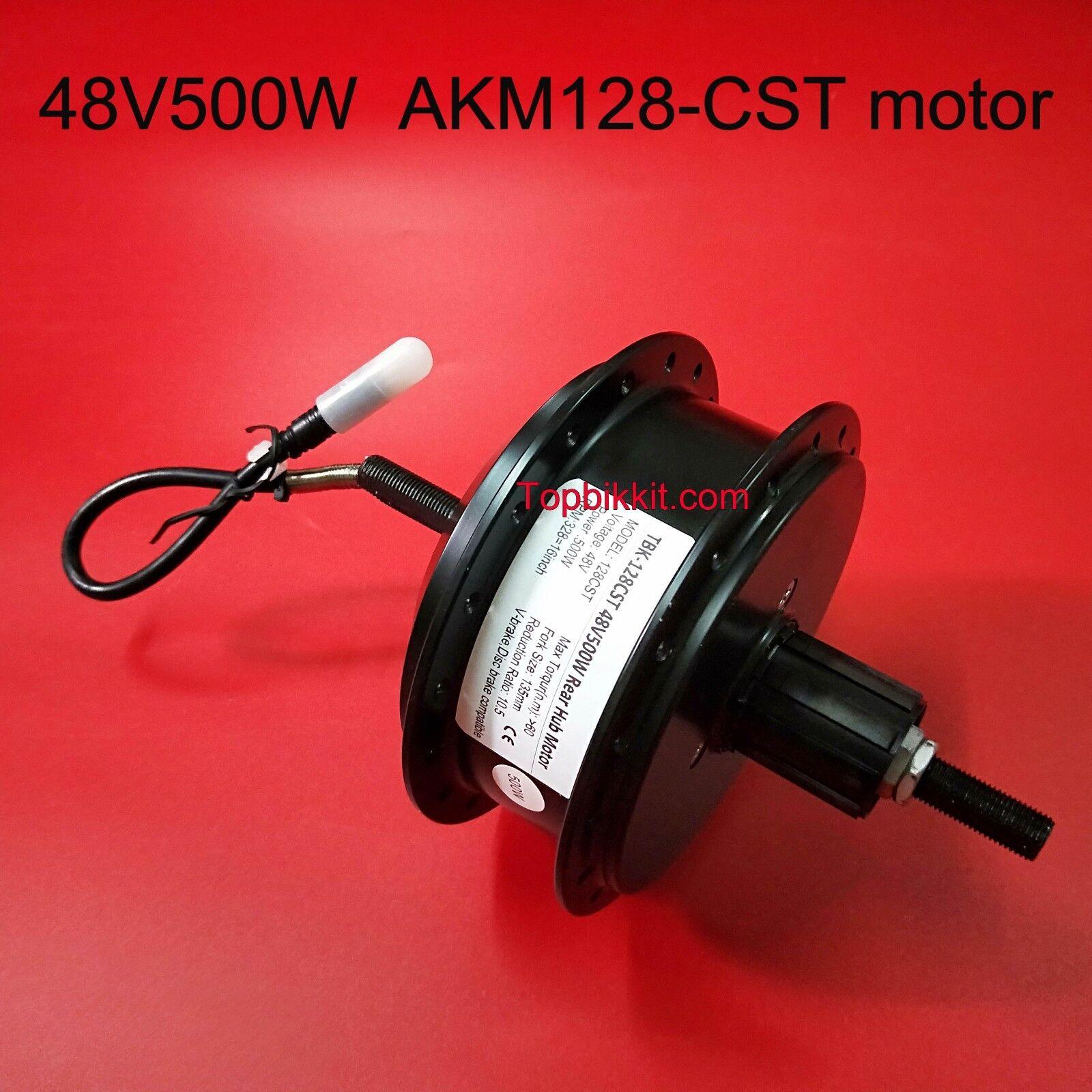 Ebike 48V 500W CST Rear Hub Motor 135mm  Q128 48V 500W CST gear motor for ebike