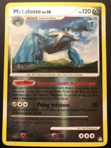 Carte Pokemon DEOXYS 1//146 Holo Reverse Diamant et Perle Française NEUF
