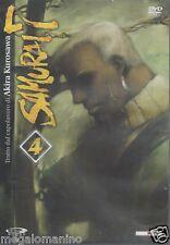 Dvd **SAMURAI 7 ♦ VOLUME 4 ♦ EPIS. 13 / 17** Akira Kurosawa nuovo