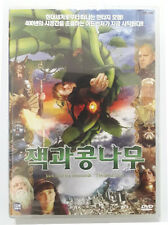 Jack and the Beanstalk: The Real Story (2001 - Brian Henson)  DVD NEW