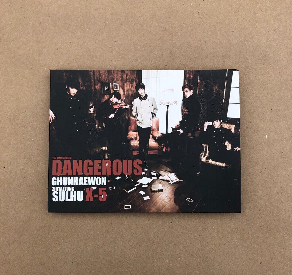 X-5: Mini Album Vol. 1 - Dangerous, pop