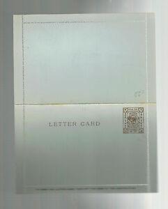 Mint Shanghai China Municipality 1 c Local Post Postal Stationery postCard