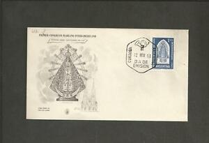 ARGENTINA-1960-The-1st-Anniversary-of-the-Inter-American-Marian-Congress-FDC