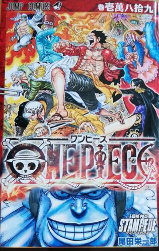 10089 巻壱萬八拾九 STAMPEDE Special manga comics ONE PIECE Very Rare