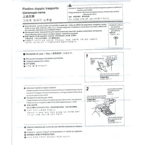 1PCS High Shank Walking Foot FOR Janome 1600P,1600P-DB,1600P-QC,DB-J701,DB-J706+
