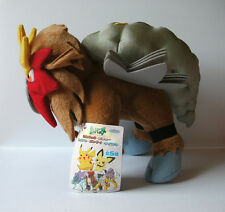 "Pokemon Banpresto Entei 6"" UFO plush figure toy 2000 Japan with tag"