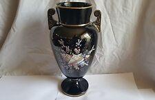 Superb Classical Black Glazed Vase with Quality Shell Enamel Decoration - C1880