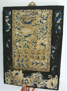 Broderie-soie-Chine-jupe-Old-silk-chinese-embroidery-skirt-panel-butterfly-XIX