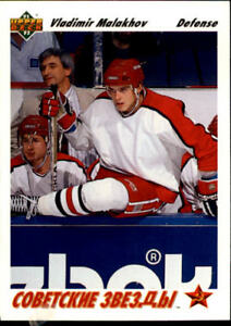 1991-92-Upper-Deck-Hockey-s-1-250-Rookies-You-Pick-Buy-10-cards-FREE-SHIP