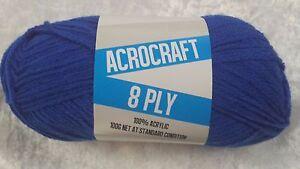 Acrocraft-8-Ply-Knitting-Yarn-1014-Royal-Blue-100g-Acrylic-200-metres