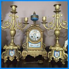 Antique French PH MOUREY Sevres Gilded Japy Freres Mantle Clock & Candelabras