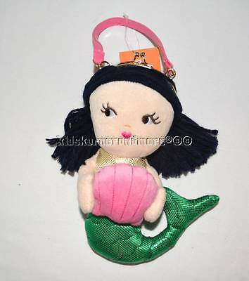 Gymboree Mermaid Party Mermaid Purse NEW Twins Plush 4 5 6 7 8 10 12 Seashell C