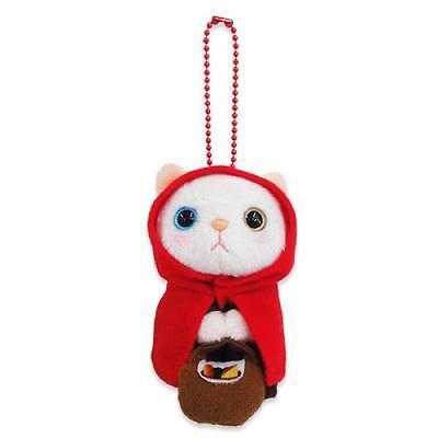 Choo Choo Cat Soft Plush Stuffed Animals Red Hood Mascot Ball Chain Charm