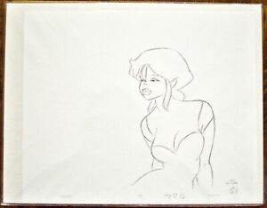 HOLLI-WOULD-Production-Animation-Drawing-Ralph-Bakshi-039-s-034-Cool-World-034-1992