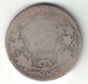 CANADA-1888-WIDE-8-TWENTY-FIVE-CENTS-QUARTER-VICTORIA-STERLING-SILVER-COIN