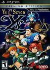 Ys Seven: Premium Edition (Sony PSP, 2010)