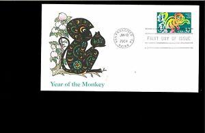 2004-FDC-Year-of-the-Monkey-San-Francisco-CA
