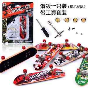 DIY Kit Finger Board Tech Deck Truck Skateboard Boy Kid Children Party Toy Gift