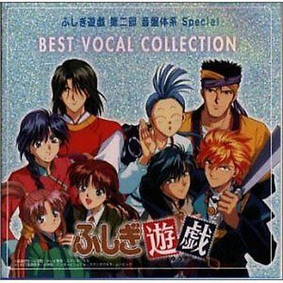 Fushigi Yuugi SOUNDTRACK CD Best vocalist collection  Special
