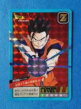 Carte DOUBLE PRISM Power Level Super Battle 529 Part 13 JAP Dragon Ball Card NM