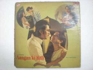 AANGAN-KI-KALI-BAPPI-KILLER-FLUTE-GROOVE-HOT-SAMPLES-BREAKS-RARE-LP-BOLLYWOOD-EX