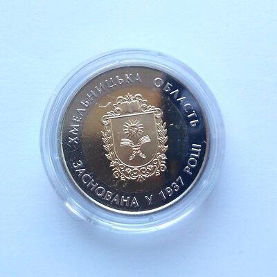 85 Years of Chernihiv Region UKRAINE Bimetall 5 Hryven 2017 Coin UNC