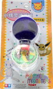 Auldey-Tomy-Pokemon-Wind-Up-Pokeball-Mew-amp-Eevee-Keychain