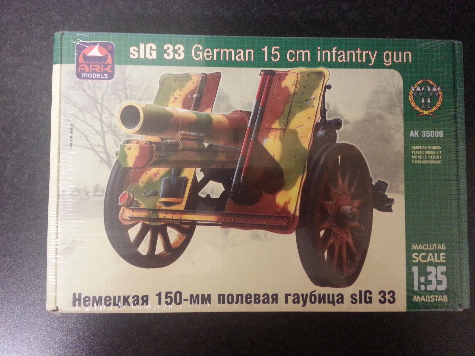 ARK MODELS 35009 SIG 33 GERMAN 15 CM INFANTRY GUN 1 35