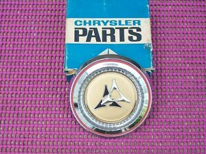 1965-Dodge-Coronet-440-Deluxe-Trunk-Ornament-NOS-MoPar-2527802