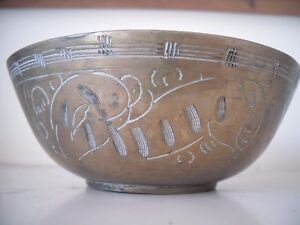 ANTIQUE DO OLD REPUBLIC CHINA OLD CRYSTAL CARVING EIGHT TREASURES BOWL