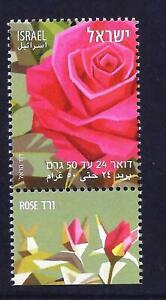 ISRAEL-2020-ROSE-FLOWER-DOAR-24-DEFINITIVE-STAMP-MNH