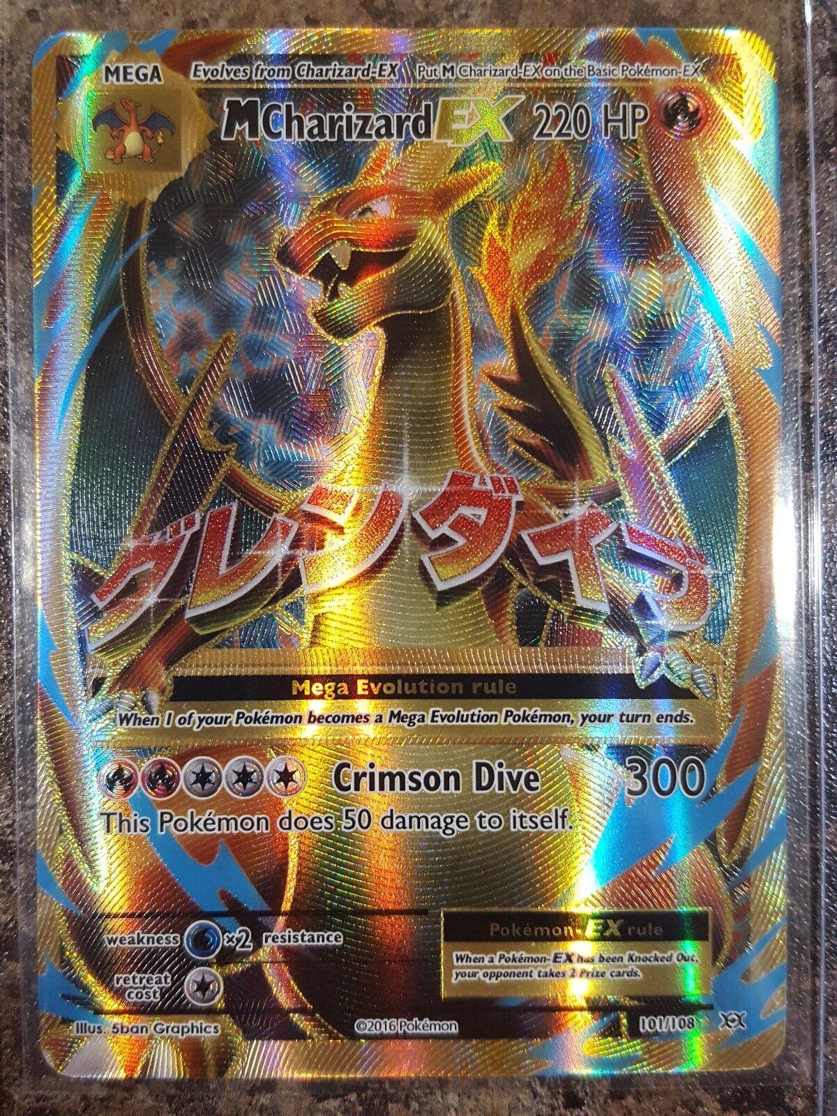 M charizard ex voller kunst, entwicklungen, pokemon trading card game, 101   108