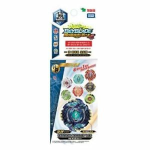 BEYBLADE-BURST-GOD-B-95-RANDOM-BOOSTER-vol-8-Takara-Tomy-Kids-Toay-Top-Va