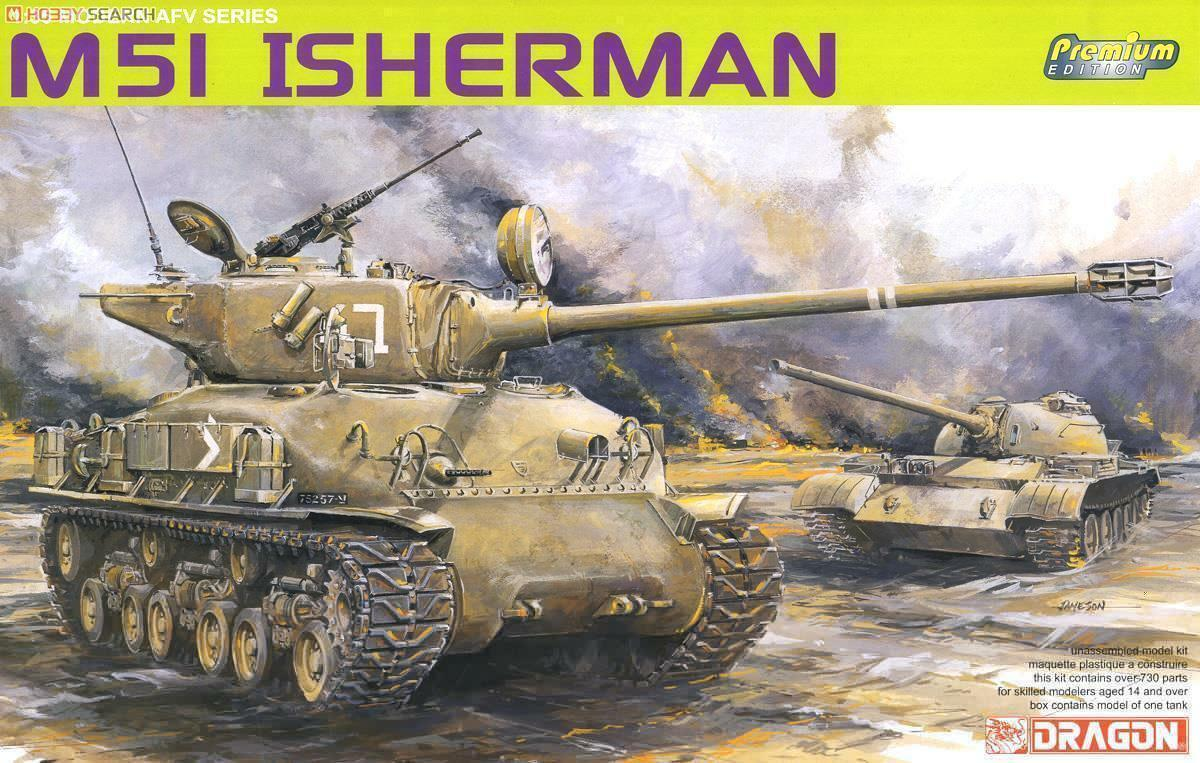 Dragon 3539 1 35 IDF M51 Super Sherman Tank - Premium Edition