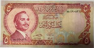 JORDANIE - 5 DINARS (1980-91) Non Daté - Billet de banque (TTB)