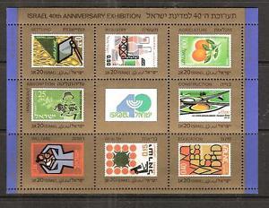 ISRAEL-989-MNH-40TH-ANNIVERSARY-EXHIBITION-TEL-AVIV-Souvenir-Sheet